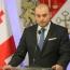 Премьер Грузии сокращает число министерств в новом правительстве до 10
