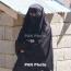 В Нидерландах одобрили запрет на ношение паранджи в общественных местах