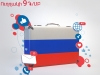 VivaCell-MTS unveils better conditions for roaming in Russia