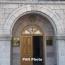 Արցախի ԱԳՆ. ՄԱԿ ԱԽ բանաձևերի շահարկման հերթական փորձն Ադրբեջանը ձեռնարկում է ի շահ պատերազմի