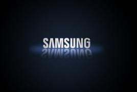 СМИ: Samsung выпустит флагман-раскладушку