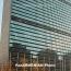 ՄԱԿ-ի  կայքում հրապարակվել է Արցախի ԱԳՆ հուշագիրը՝ պատմության և մշակույթի հուշարձանների մասին