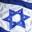В Израиле приняли закон о национальном еврейском государстве