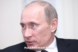 Путин призвал задуматься о последствиях вхождения Украины и Грузии в НАТО