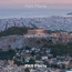 No Armenians among Greece wildfire casualties: Embassy