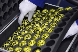 Կալիֆորնիայում տղամարդը վիճակախաղով ավելի քան կես միլիարդ դոլար է շահել