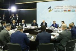 Փաշինյան. ԵՏՄ գազի ընդհանուր շուկայի ստեղծումը նոր լիցք կհաղորդի երկրների միջև տնտեսական գործակցությանը