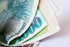 ՀՀ պետպարտքը շարունակում է նվազել. 3 ամսում՝ մոտ 2,5%-ով