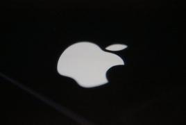 Капитализация Apple достигла рекордного $1 трлн