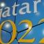 Բլատեր. Քաթարն ԱԱ-2022 անցկացման վայր է ընտրվել գործարքի արդյունքում