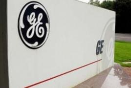 General Electric потратит около €19 млн на техническое переоснащение Ереванской ТЭЦ