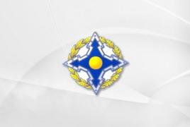 ОДКБ проведет тактические учения в Таджикистане