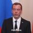 ՌԴ դեմ նոր պատժամիջոցները Մեդվեդևը համեմատել է տնտեսական պատերազմի հետ