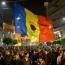 Բողոքի ցույցեր Բուխարեստում. Ավելի քան 400 մարդ է տուժել