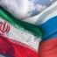 Иран хочет поставлять в РФ элэнергию через Армению
