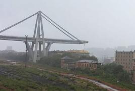 Обрушение моста в Генуе: Есть десятки погибших