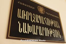 В Ереване гражданин грозится взорвать 3-й корпус здания Правительства