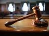 Ինչ է անցումային արդարադատությունը