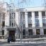 Прокуратура готовится обжаловать решение об отмене ареста Кочаряна