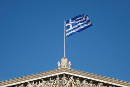 Tsipras declares 'day of liberation' after Greece exits bailout