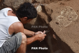 Ancient lost city, pyramid unearthed in China