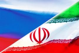 Russia starts renovating Bushehr power plant's simulators