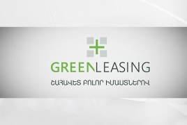 ԱԳԲԱ Լիզինգ. Էներգաարդյունավետ ծրագրերի ֆինանսավորում` 10% cashback-ի հնարավորությամբ