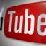 YouTube начал показывать потраченное на просмотр роликов время