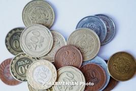 Рост ВВП Армении в апреле-июне составил 7,2%