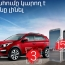 VivaCell-MTS offers a chance to win KIA Rio X-Line, Honor smartphones