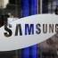 Samsung поставит гибкие экраны для смартфонов своим конкурентам