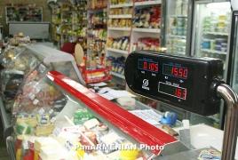 Սուպերմարկետներին կարգելվի վաճառել իրենց արտադրած կամ ներմուծած որոշ ապրանքներ՝ պարտադրելով տեղականը