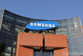 Samsung представит складной смартфон до конца 2018 года