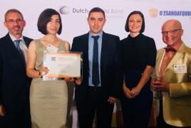Ամերիաբանկը ԱԶԲ-ի կողմից 2018-ի լավագույն գործընկերոջ մրցանակին է արժանացել
