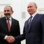 Путин: Отношения России и Армении поступательно развиваются по всем направлениям