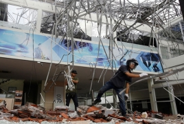 Число жертв землетрясения в Японии увеличилось до 30 человек