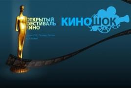 Актриса Нарине Григорян получила приз фестиваля «Киношок» за лучшую женскую роль