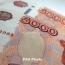 Ռուսական ռուբլին դրամի նկատմամբ կտրուկ  անկում է գրանցել