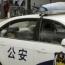 Չինաստանում ամենագնացն ամբոխի մեջ է մխրճվել. 11 զոհ կա
