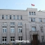 Համակարգչային գրոհների  հակազդման համաձայնագիր` ՀՀ-ի և ՌԴ-ի միջև