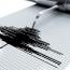 Թույլ երկրաշարժ` Դաստակերտ քաղաքի մոտ