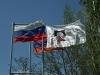 СМИ: Завод UC Rusal в Армении начал сокращать производство из-за санкций США