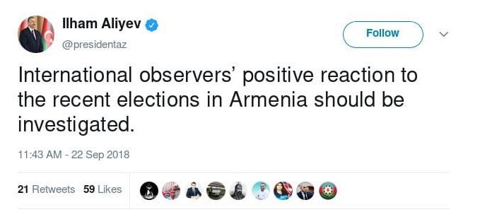 Алиев осудил несуществующую международную реакцию на еще не проведенные в Ереване выборы