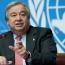 ՄԱԿ գլխավոր քարտուղար. ՀՀ-ում իշխանության խաղաղ փոխանցումը ֆանտաստիկ օրինակ է
