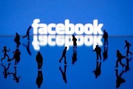 Крупная кибератака на 50 млн аккаунтов Facebook: В компании не знают о нанесенном вреде пользователям