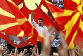Вопрос о смене названия Македонии решится в парламенте страны