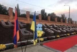 Monument to Armenian alphabet opens in Ukraine