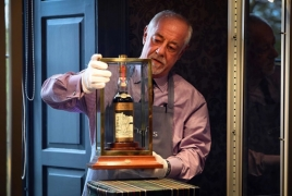 60-year-old Macallan Valerio Adami auctioned off for $1.1 million
