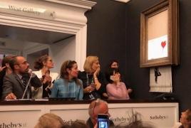 Բենքսիի կտավն ինքնաոչնչացել է Sotheby's-ում $1.4 մլն վաճառվելուց հետո