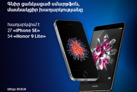 VivaCell-MTS draws iPhone SE, Honor 9 Lite smartphones